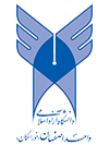 برگزاري كنفرانس علمي بين المللي تحقيقات و نوآوري در كشاورزي ارگانيك